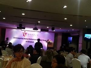 องค์การส่งเสริมการท่องเที่ยวเกาหลีจัดงานโร้ดโชว์ ดันโปรแกรมการท่องเที่ยวแห่งใหม่