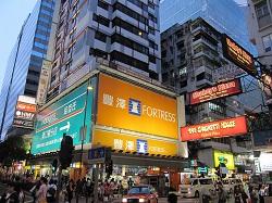 """มัชรูมทราเวล แนะนำโปรแกรมทัวร์ฮ่องกง """"Hong Kong Summer Fun 2014 เทศกาลลดราคาสินค้าทั้งเกาะฮ่องกง"""""""
