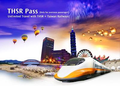 ตั๋วรถไฟไต้หวัน THSR Pass