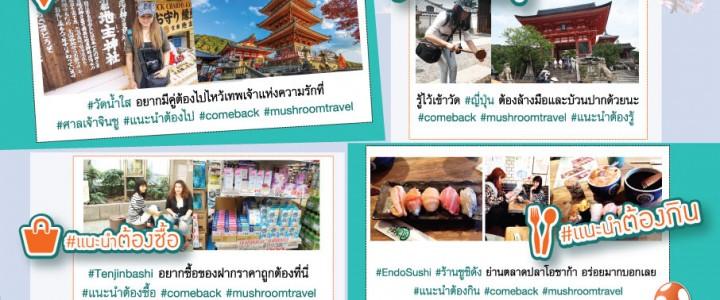 ลุ้นฟรี! ห้องพัก Pattaya Bay Resort 1 คืน พร้อมอาหารเช้า