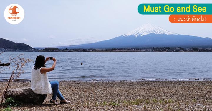 เที่ยวญี่ปุ่นคนเดียว แต่รูปเดี่ยวเยอะมาก (รีวิวญี่ปุ่น+วิธีเซลฟี่)