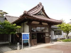 Chido Museum 2