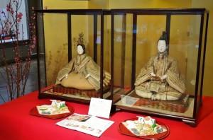 Honma Museum 3