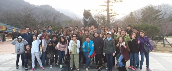 บจก. ท.เจริญผลเคมีเกษตร ทัวร์เกาหลีใต้ 5 วัน 3 คืน