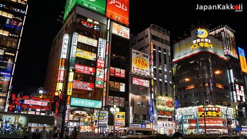 โตเกียวกลางคืน 2