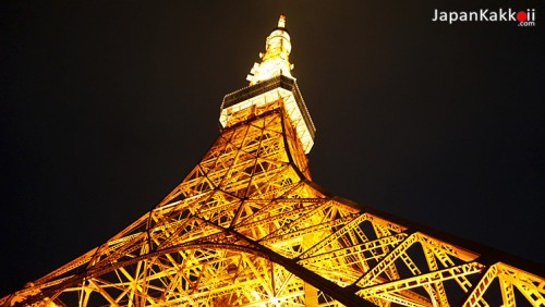 JK-Tokyo-Tower