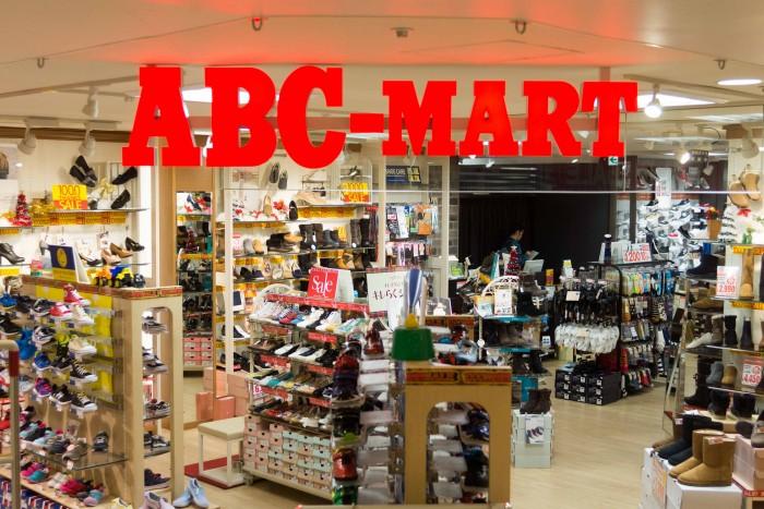 ร้านรองเท้าญี่ปุ่น