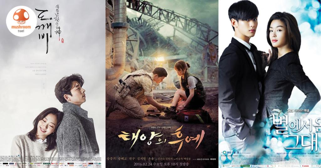 ซีรี่ย์เกาหลี แนะนํา 7 เรื่องน่าดูตลอดกาล ดูเมื่อไหร่ก็ไม่เบื่อ !!