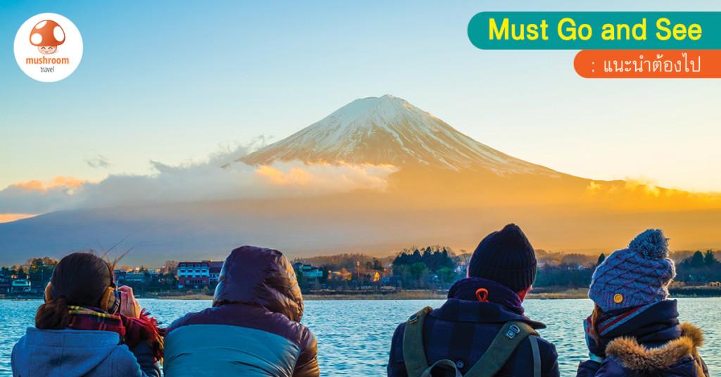 7 เหตุผลดีๆ ที่วันแม่ปีนี้ ต้อง พาแม่เที่ยวญี่ปุ่น …!!!