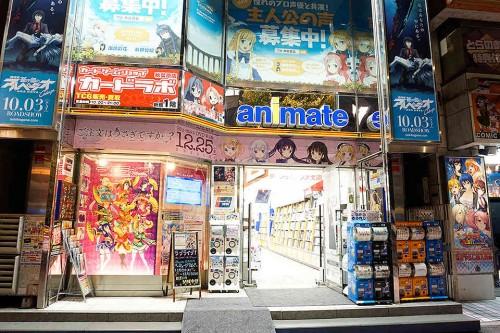 (ภาพเรียกน้ำย่อยจากสาขา akiba) Cr : beacon-akiba.com