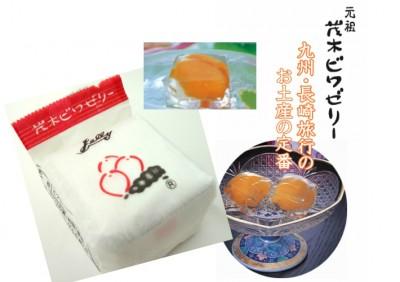 Cr : image.rakuten.co.jp