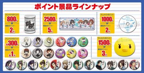Cr : animate-onlineshop.jp