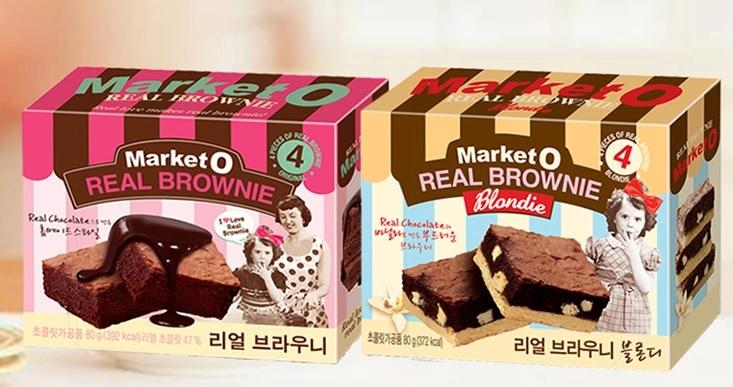 ร้านละลายเงินวอน Market O