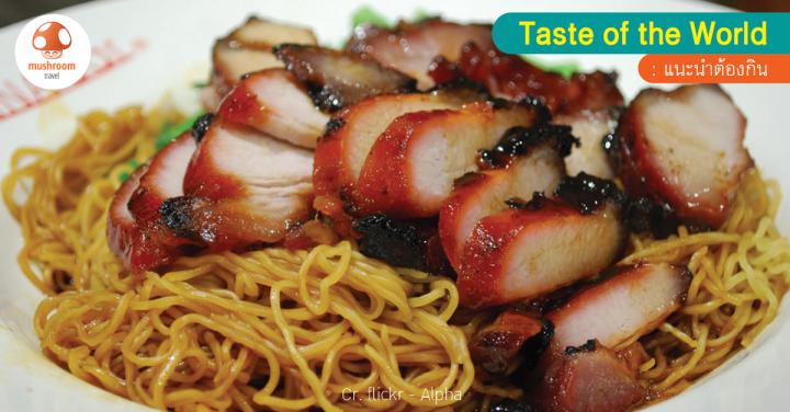 7 เมนูอาหารจีน เมนูกินง่าย สำหรับคนกินยาก