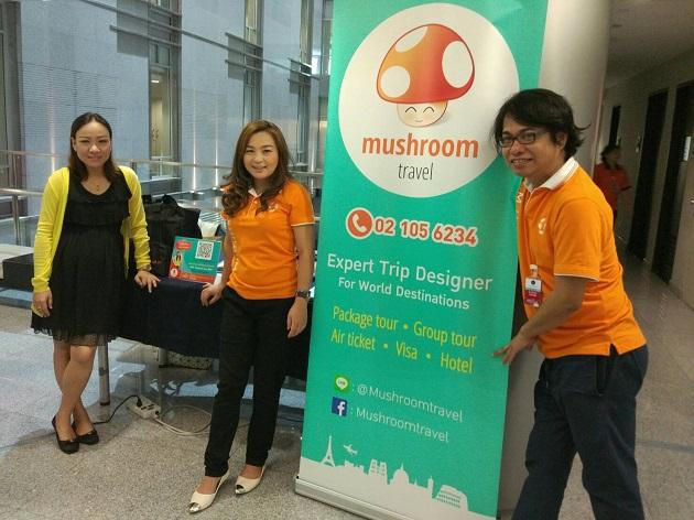มัชรูมทราเวล ออกบูธท่องเที่ยว ณ ธนาคารแห่งประเทศไทย