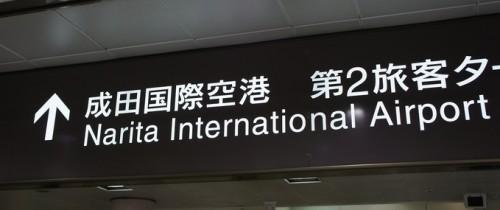 wifi สนามบิน