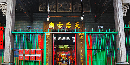 Cr. discoverhongkong.com