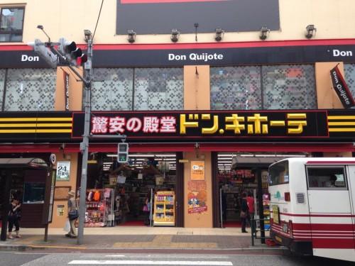 Cr. cp.japantourlist.com