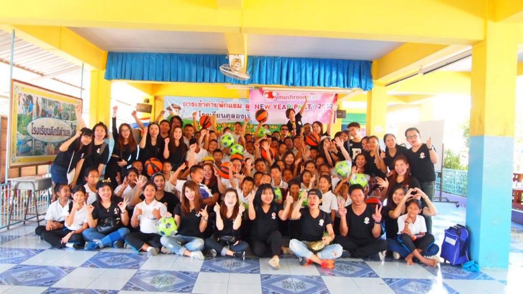 Mushroom Travel จัดกิจกรรม CSR & Staff Party 2017