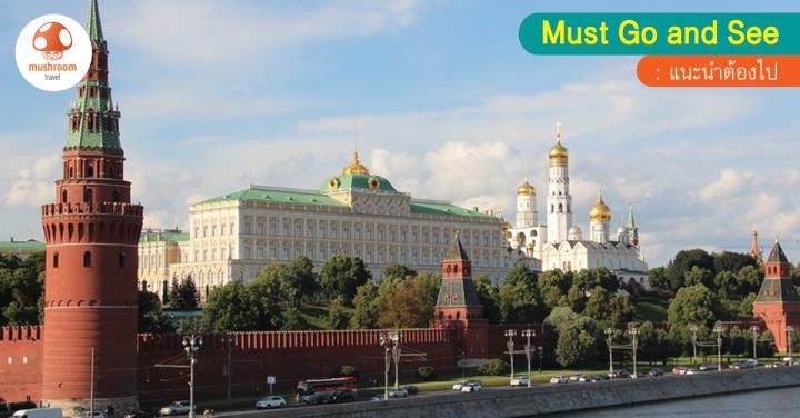 เที่ยวเซนต์ปีเตอร์สเบิร์ก มอสโก เมษายน กับ 5 ที่เที่ยวน่าไปแห่งรัสเซีย!