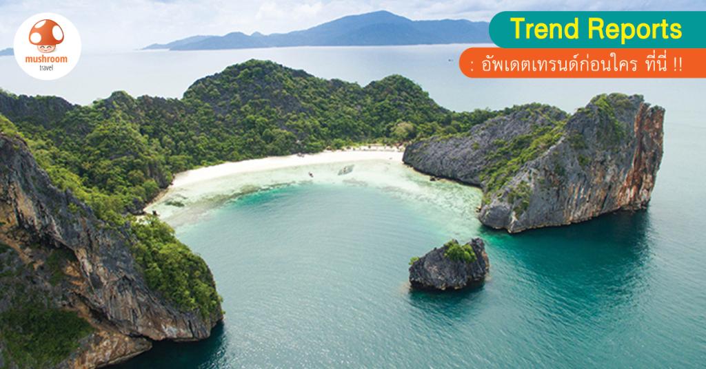 One Day Trip 4 เกาะพม่า พักที่ไทยก็เที่ยวได้สบาย