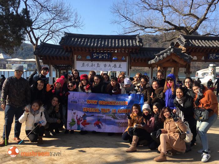 ลูกค้ากรุ๊ปบริษัท WOW Solution ท่องเที่ยวเกาหลีใต้ วันที่ 11-15ก.พ.60