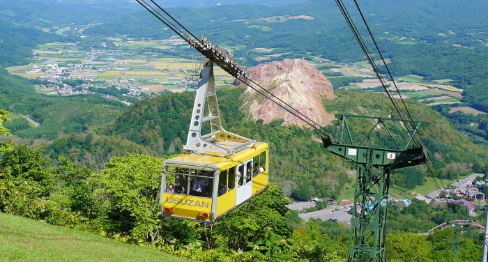 Image result for ภูเขาไฟโชวะชินซัง