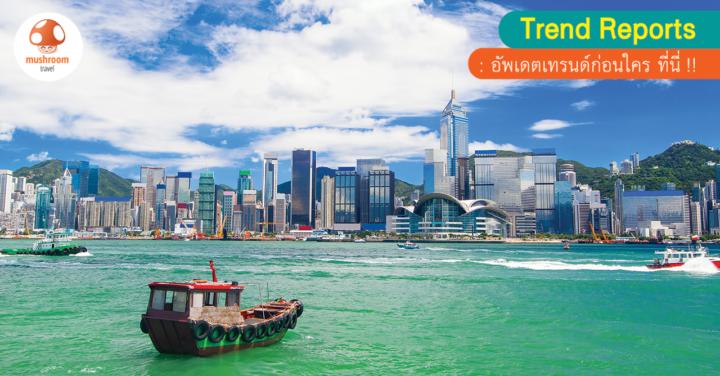 อัพเดต ค่าเรือจากฮ่องกงไปมาเก๊า 2019 สายเที่ยวต้องเตรียมเงินเท่าไหร่?