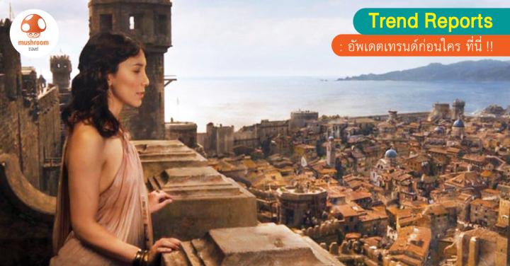 เที่ยว โครเอเชีย เมืองดูบรอฟนิค ตามรอยสถานที่ถ่ายทำ Game of Thrones