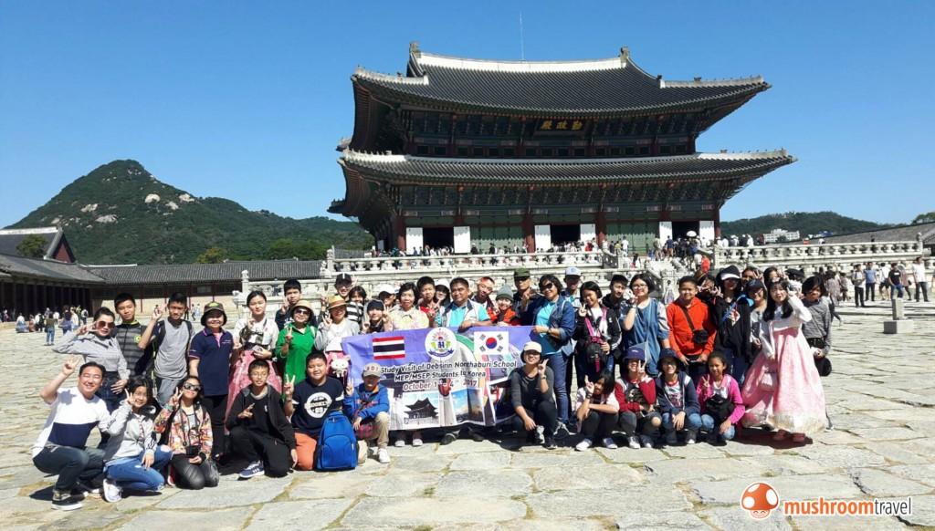 กรุ๊ป โรงเรียนเทพศิรินทร์ นนทบุรี ท่องเที่ยวเกาหลี 30 กันยายน – 4 ตุลาคม 2560