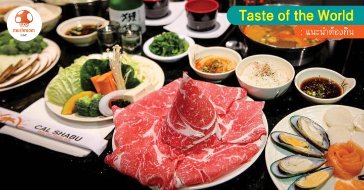 อิ่มฟินสุดคุ้ม! 8 ร้านอาหาร อุเอโนะ แสนอร่อยบรรยากาศดี แห่งโตเกียว