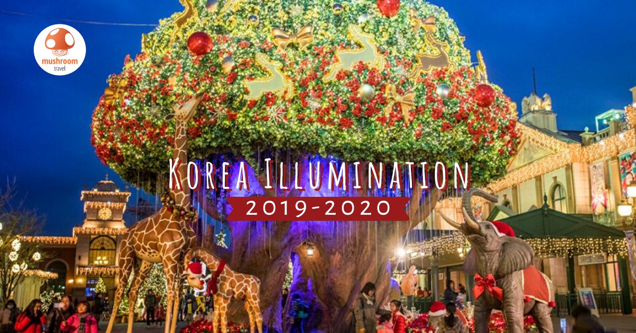 คริสต์มาส เกาหลี