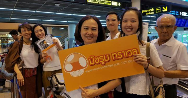 กรุ๊ปส่วนตัว ครอบครัว เที่ยวพม่า ย่างกุ้ง-หงสา วันที่ 6-8 เมษายน 2561