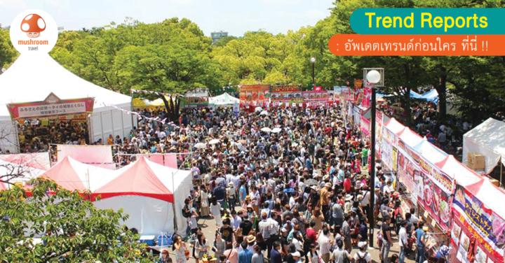 ห้ามพลาด! Thai Festival 2018 เทศกาลไทยในญี่ปุ่น พร้อมพบปะ BNK48!