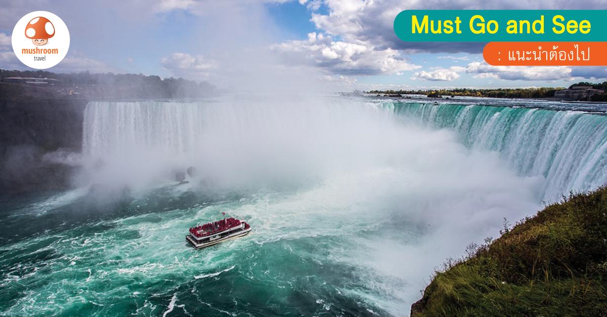 สถานที่ท่องเที่ยวแคนาดา