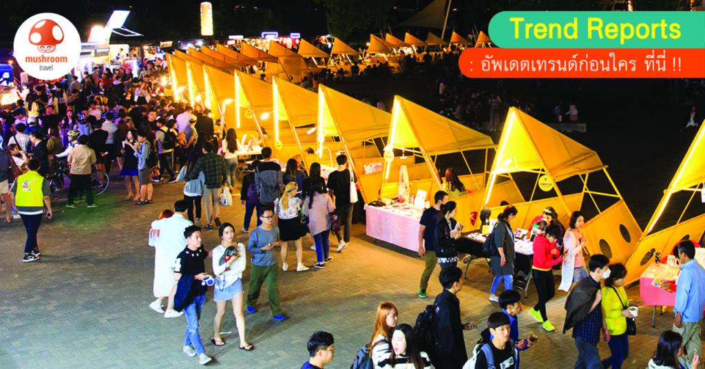 """เที่ยว ตลาดกลางคืน เกาหลี """"Seoul Bamdokkaebi Night Market 2019"""""""