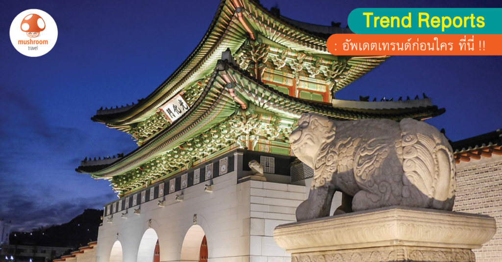 เที่ยวเกาหลี ฤดูไหนดี กับ 4 ช่วงเวลาที่สนุกตรงใจสุดๆ