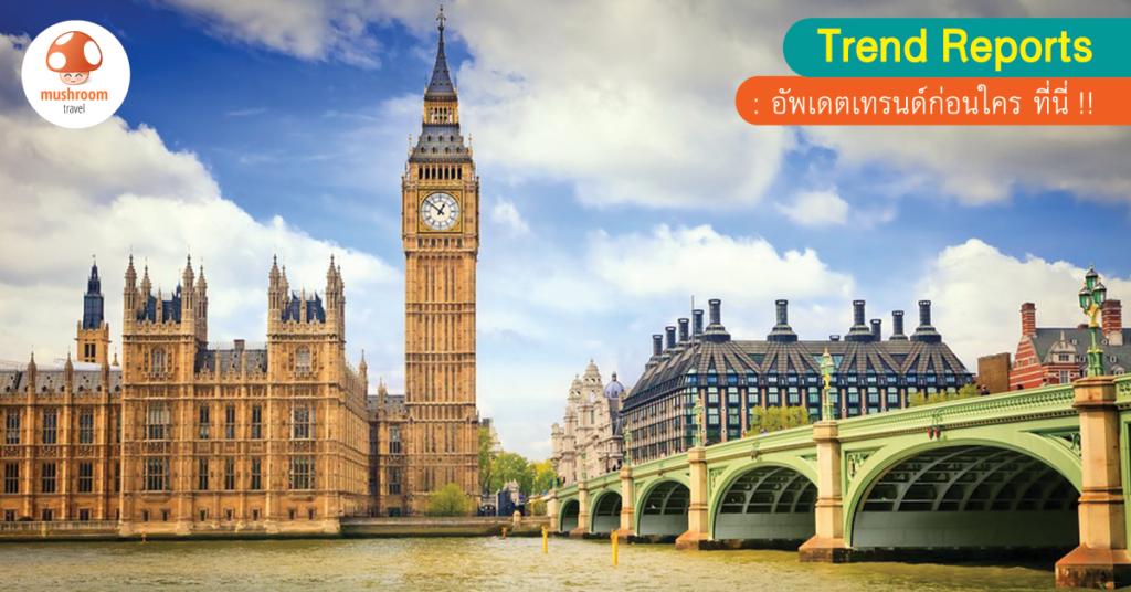 เที่ยวอังกฤษเดือนไหนดี พร้อมแนะนำที่เที่ยวที่ไม่ควรพลาด!