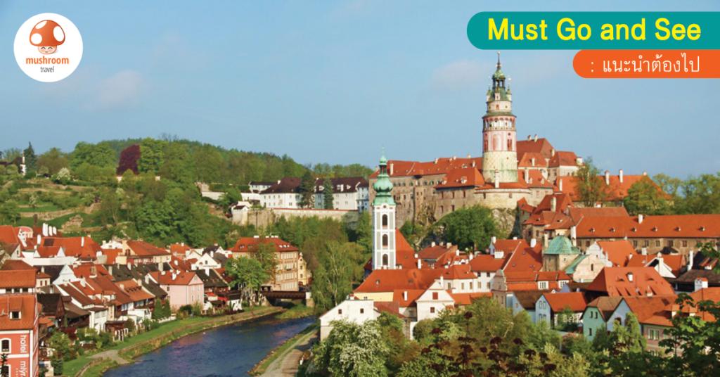 พาแม่ไปเที่ยว EP.2 : พาแม่เปรี้ยวขับรถเที่ยว Austria Czech Slovenia