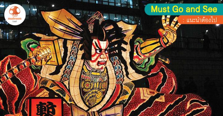 9 เทศกาลญี่ปุ่น หน้าร้อน สุดยิ่งใหญ่ ที่ไม่ควรพลาด!