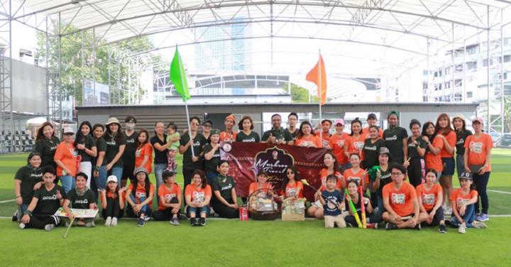 Mushroom Travel จัดกิจกรรมกีฬาฮาเฮและ Staff Party ประจำปี 2019