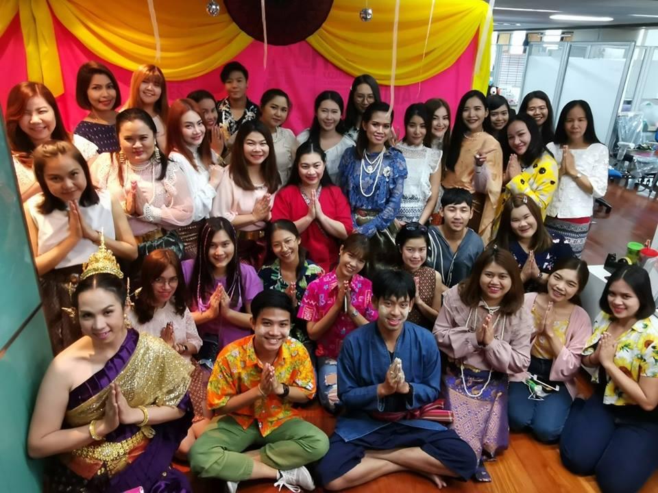Mushroom Travel สวัสดีสงกรานต์ 2562 จัดกิจกรรมสรงน้ำพระรับปีใหม่ไทย