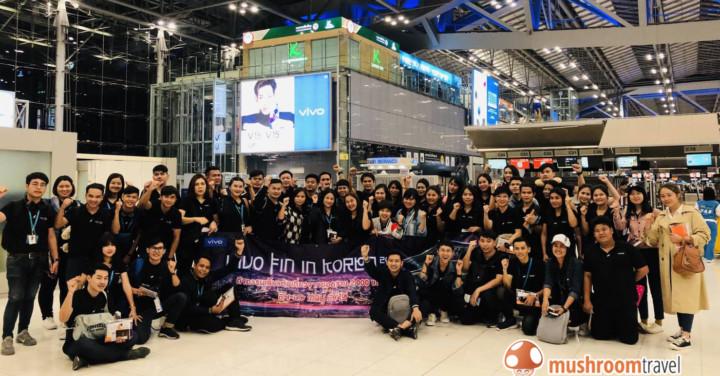 กรุ๊ป VIVO Thailand เดินทางท่องเที่ยวเกาหลี วันที่ 20-24 พ.ค. 62