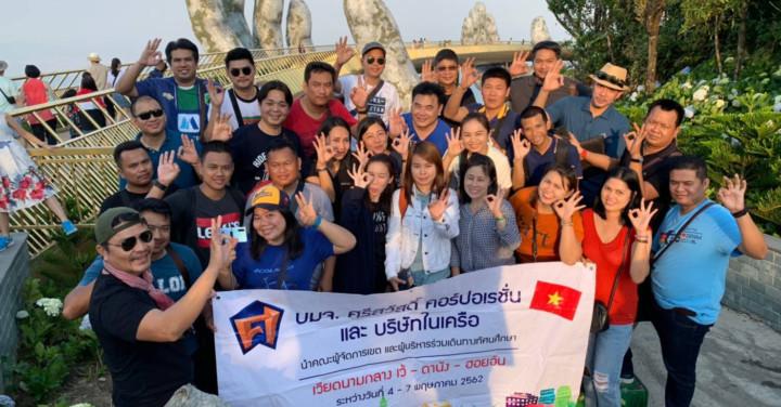 กรุ๊ป บมจ.ศรีสวัสดิ์ คอร์ปอเรชั่น และบริษัทในเครือ ท่องเที่ยวเวียดนามกลาง เว้-ดานัง-ฮอยอัน 4-7 พ.ค. 62