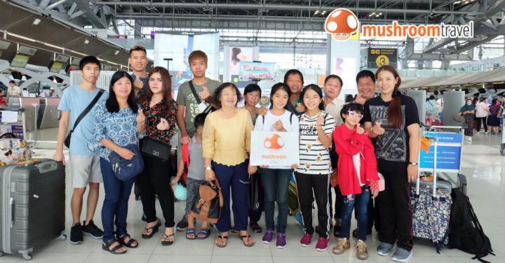 กรุ๊ปส่วนตัวบ้านคุณชณิดาภา เดินทางท่องเที่ยวฮ่องกง 3-6 พ.ค. 62
