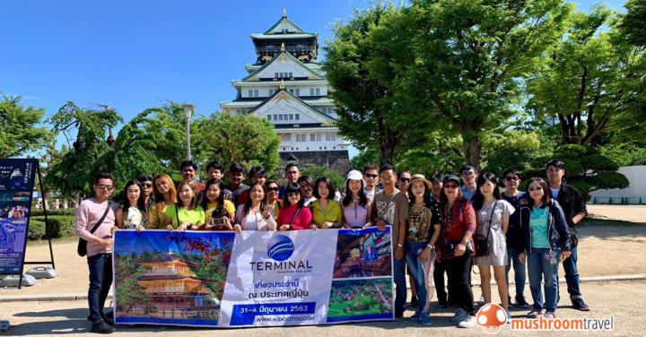 กรุ๊ปบริษัท เทอร์มินอล โซลูชั่น จำกัด เดินทางท่องเที่ยวโอซาก้า เกียวโต ทาคายาม่า ประเทศญี่ปุ่น 31 พ.ค.-4 มิ.ย. 62