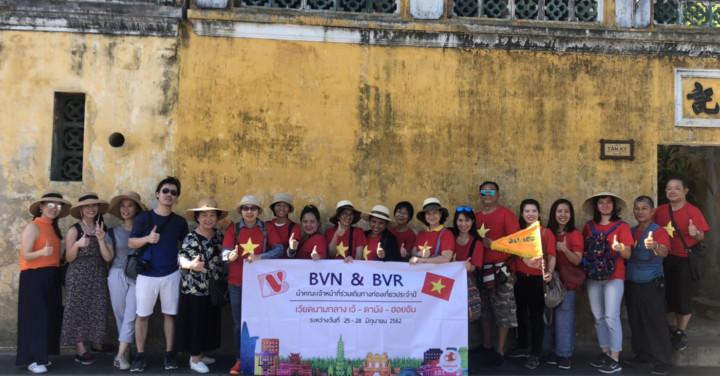 กรุ๊ป BVN-BVR เดินทางท่องเที่ยวเวียดนามกลาง เว้-ดานัง-ฮอยอัน วันที่ 25-28 มิ.ย. 2562