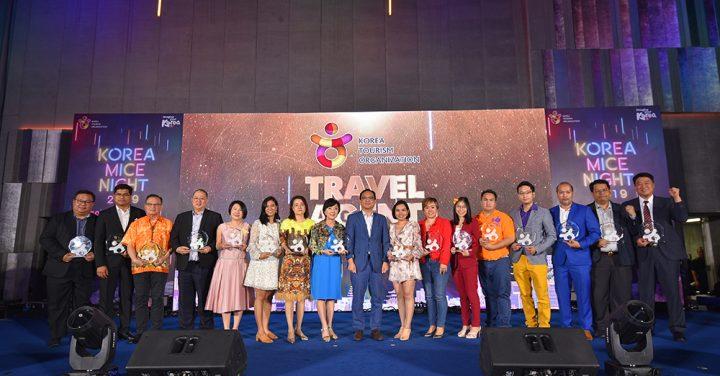Mushroom Travel รับรางวัลพันธมิตรดีเด่นจากการท่องเที่ยวเกาหลี