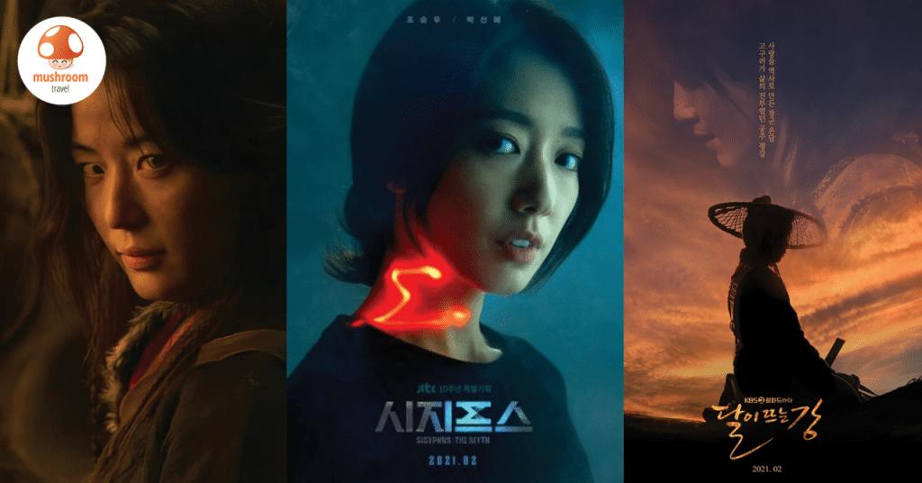 เปิดลิสต์ 7 ซีรีส์เกาหลี 2021 ครึ่งปีแรก ที่คอซีรีส์ต้องดู!